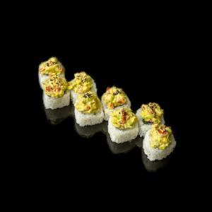 Salmon Quacamole Roll