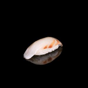 Suzuki Nigiri
